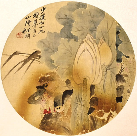 An example of a round painting used on rigid fan - by Ren Bonian, a Chinese painter who lived in 19th century.