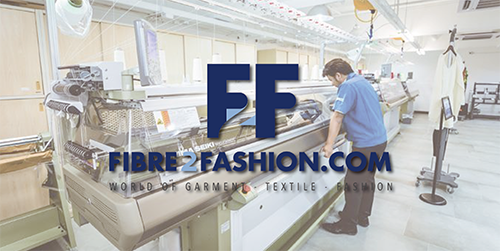 We're featured on fibre2fashion!