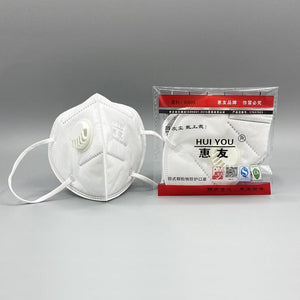 KN95 Face Mask With Ventilator