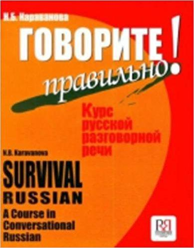 Survival Russian: A Course in Conversational Russian