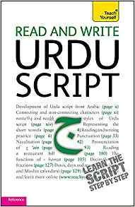 Read and write Urdu script Teach Yourself