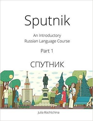 Sputnik Introductory Russian Language Course Part 1