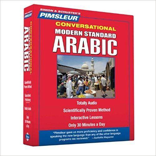 Pimsleur Arabic Modern Standard Conversational Course - Level 1