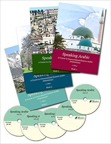 Speaking Arabic: A Course in Conversational Eastern Arabic (Palestinian)