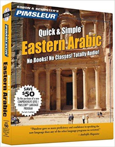 Pimsleur Arabic (Eastern) Quick & Simple Course