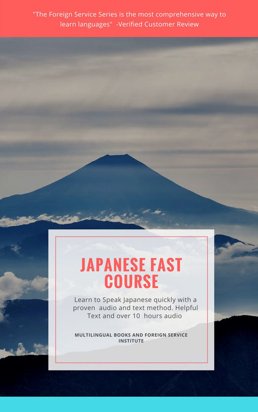 Japanese Course - spanishdownloads