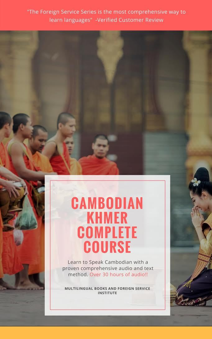 Cambodian Course - spanishdownloads