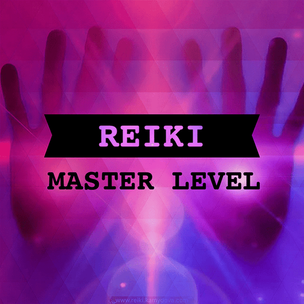 Reiki Certification :: Master Level III :: Nov 24-25th, 9-5p