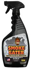 Smoke Eater - Black Glacier, 22 oz.