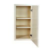 Cream White Single Door Wall Cabinet 12 Deep 30H@