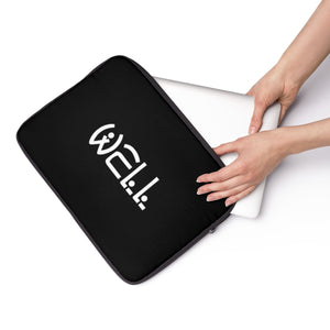Well Logo Laptop Sleeve - Well World Official