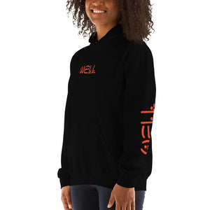 Well Orange Text Hoodie - Well World Official