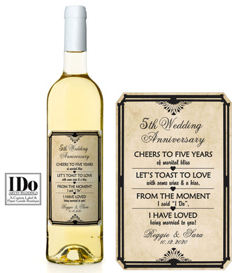Anniversary Wine Labels | 1 Year - 5 Year - 10 Year | Any Year