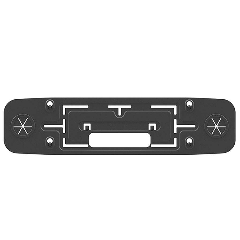 BASB2 Soundbar Wall Bracket (Ea)
