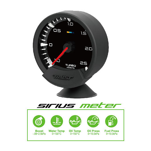Trust Greddy Sirius Meter Oil Pressure Gauge - 74mm - 10 Bar - RZCrewEurope