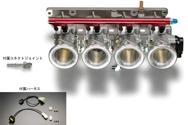 Increase Horse Power and torque with this Toda Racing Independent Throttle Body Kit (33mm) - Honda - Civic Type R EP3. The Best JDM Parts in Europe are on RzcrewEurope.com!