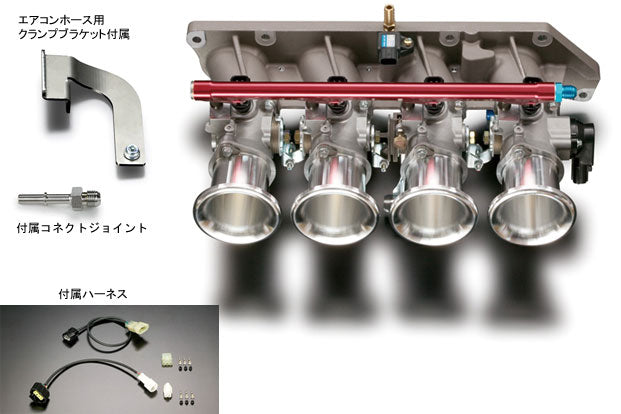 Increase Horse Power and torque with this Toda Racing Independent Throttle Body Kit (66mm) - Honda - Civic Type R FD2R. The Best JDM Parts in Europe are on RzcrewEurope.com!