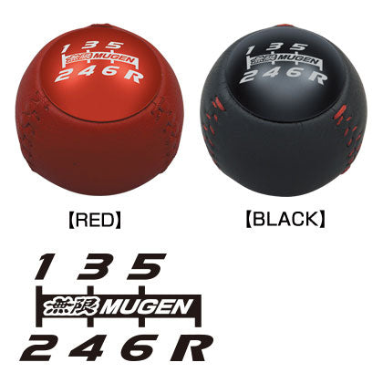 Mugen Leather Shift Knob 6MT (Red) - Rzcrewgarage