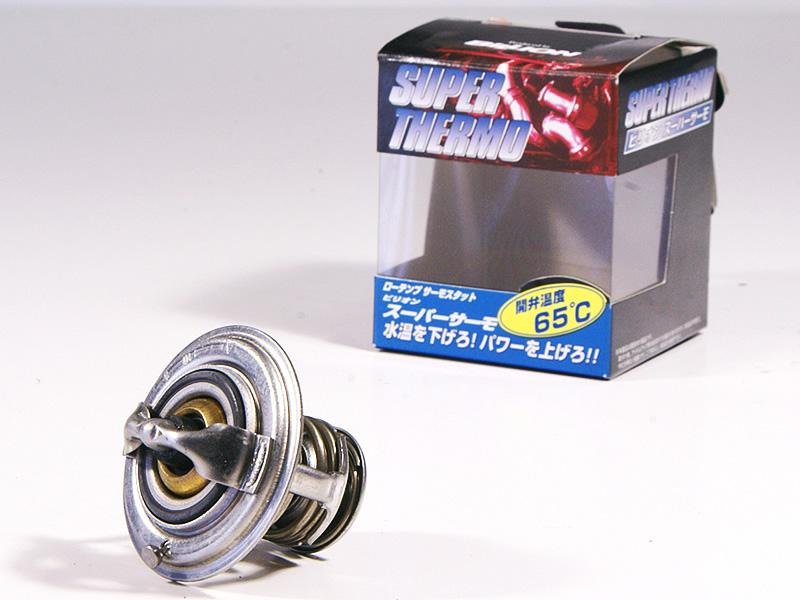 Billion - Super Thermo Low Temp High Flow Thermostat (65 Deg C) - Nissan - SR Engine - BSN-02HF - RZCREWGARAGE