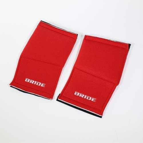 Bride Tuning Pad Set for Knee (Red) - RZCrewEurope
