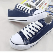 Female Solid Color Preppy Canvas Sneakers