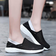 Women's Casual Non-slip Light Woven Mesh Sneakers