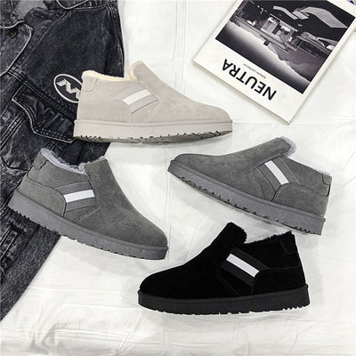 Winter plus velvet snow boots men's warm padded bread shoes men's fur one set of feet students skid shoes men