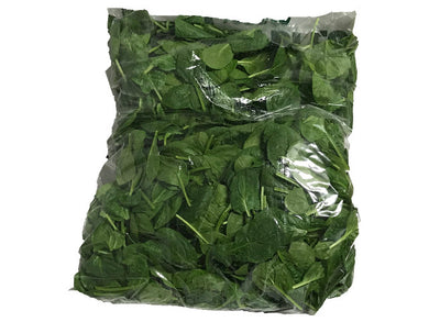 Baby Spinach 2lbs ,USA