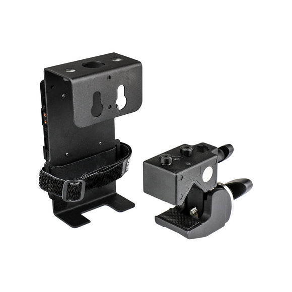 Multi-Functional V Mount Battery Bracket Kit
