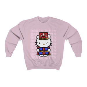 Barev Kitty Unisex Sweatshirt - Tatik