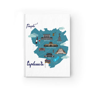 Yerevan Journal - Blank - Tatik