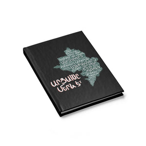 Artsakh Map Journal - Blank - Tatik