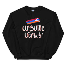 Load image into Gallery viewer, Artsakh Is Ours Unisex Sweatshirt - Tatik