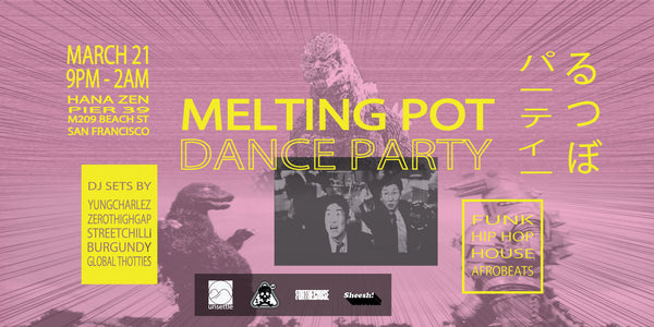 MELTING POT DANCE PARTY
