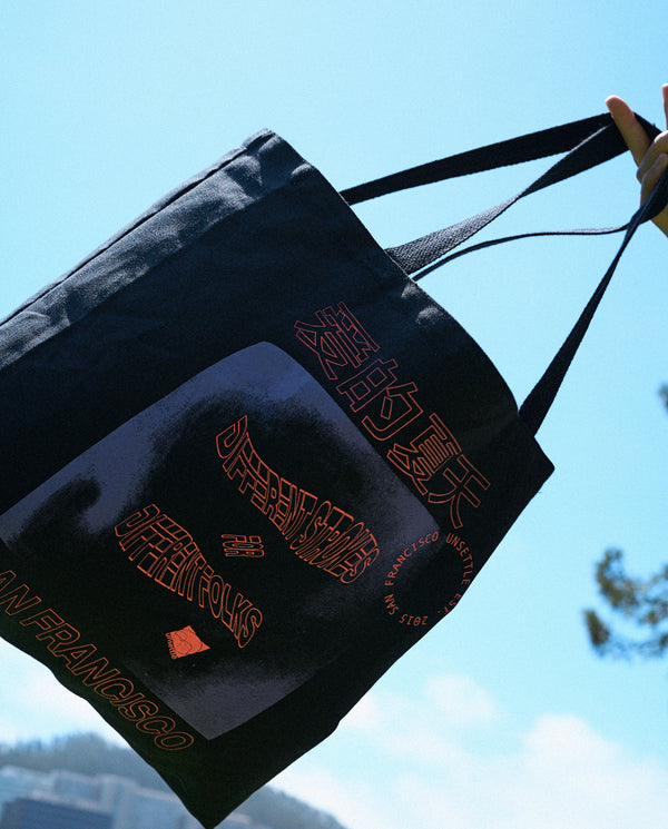 Summer of Love Tote Bag | Black