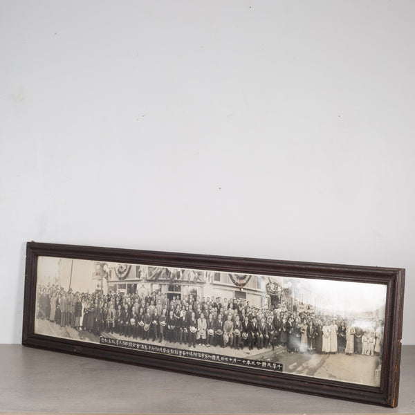 Early 20th c. Chinese-America Panoramic Photo c.1923