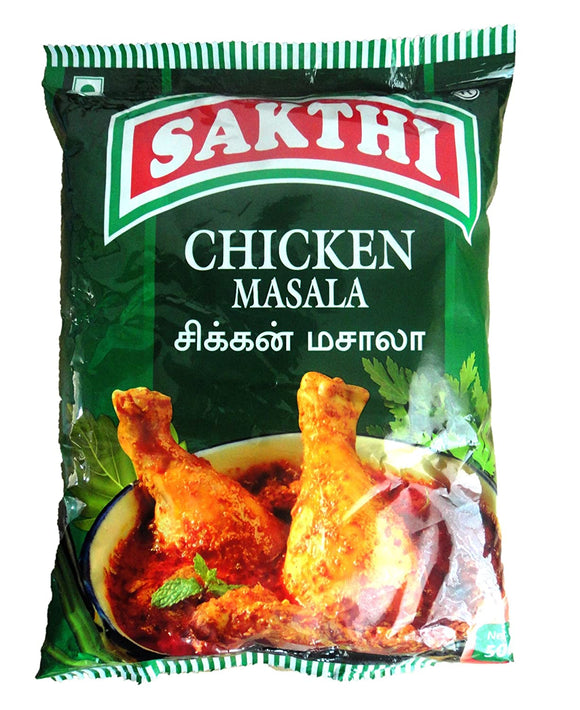 CHICKEN MASALA  - SAKTHI  - 500GM