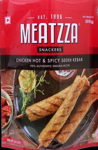 CHICKEN SEEKH KEBAB HOT & SPICY- MEATZZA 1kg