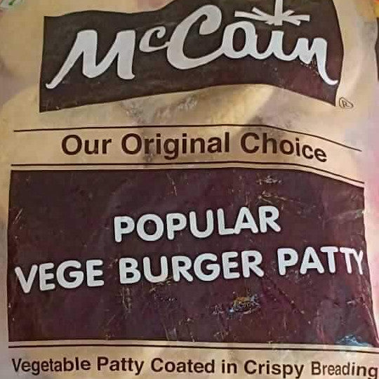 POPULAR BURGER PATTY - MCCAIN - 1.2KG