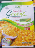 SWEET CORN AMERICAN - FROZEN - FRESH O - 1 KG
