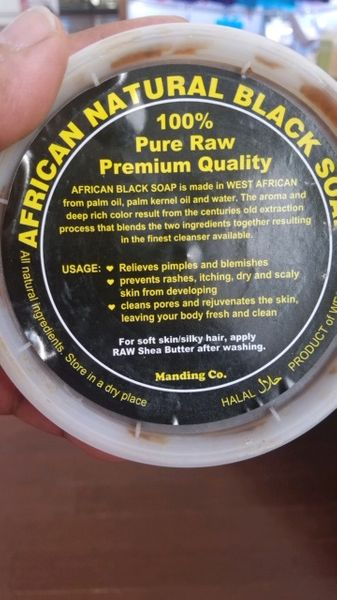 African Black Soap Paste > 8 oz