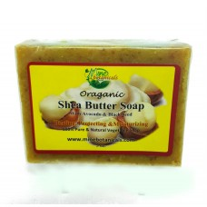 Shea Butter Soap - Mine Botannicals