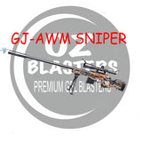 GJ AWM SNIPER RIFLE