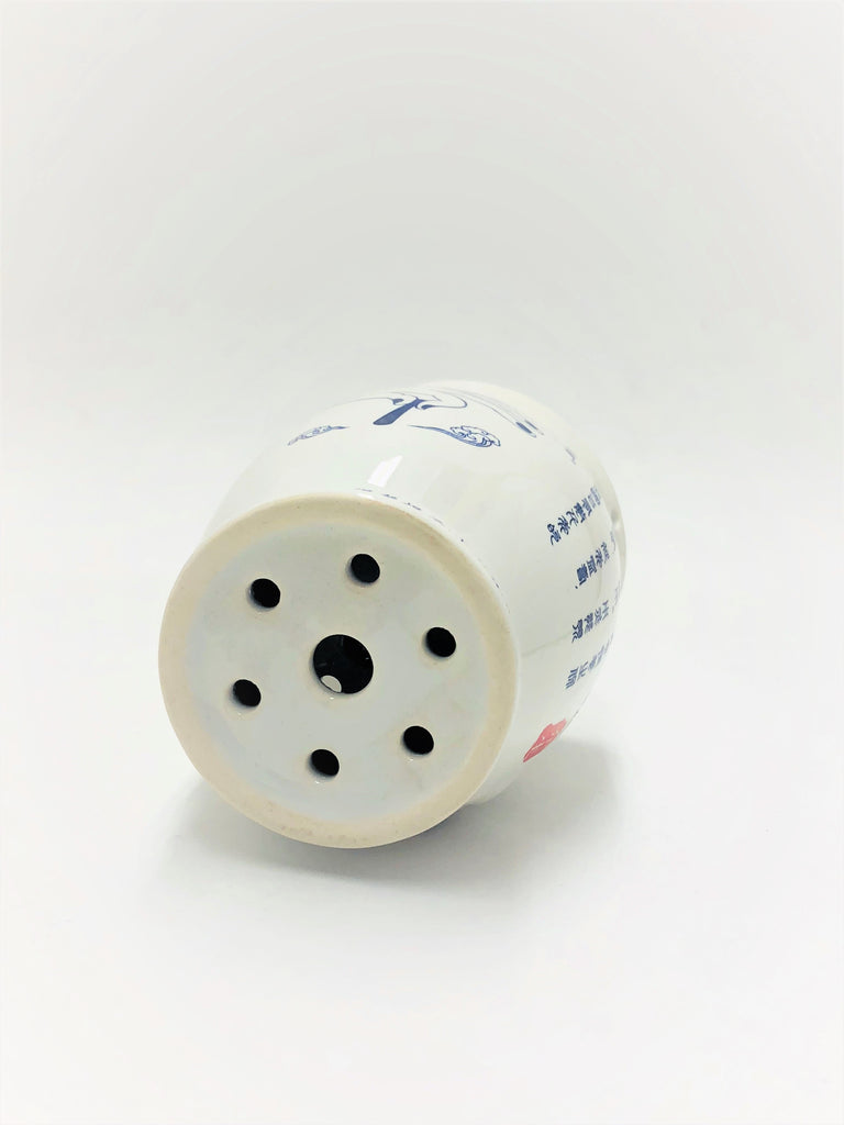 Ceramic Moxa Burner (white)