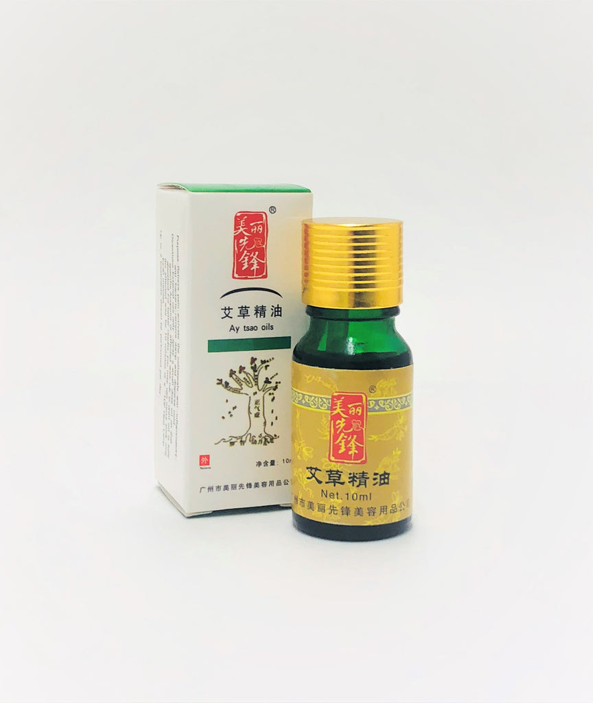 Moxa Oil (Ay Tsao Oils)