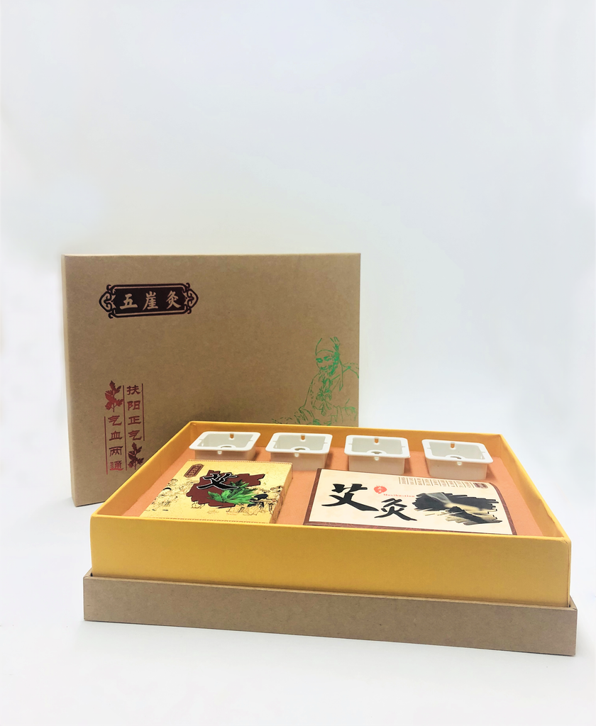 Moxibustion Set (五嵟灸) (Adhesive Moxa Stick Set)