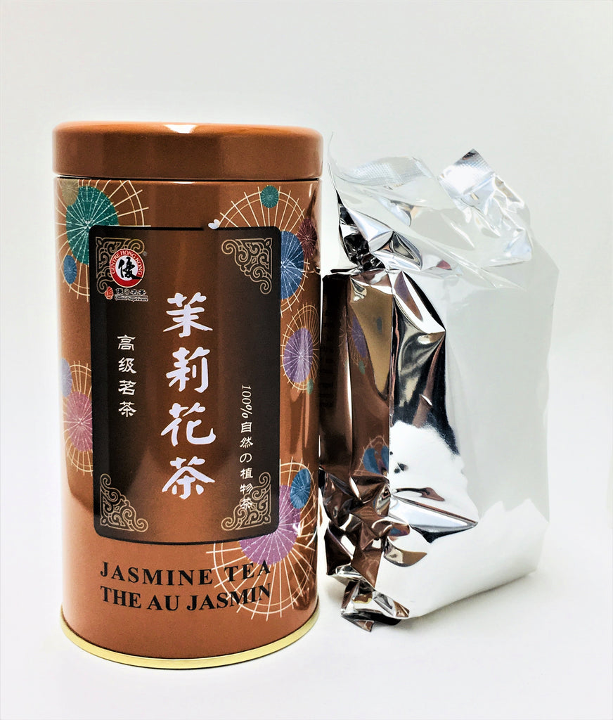 Jasmine Tea (The Au Jasmin)