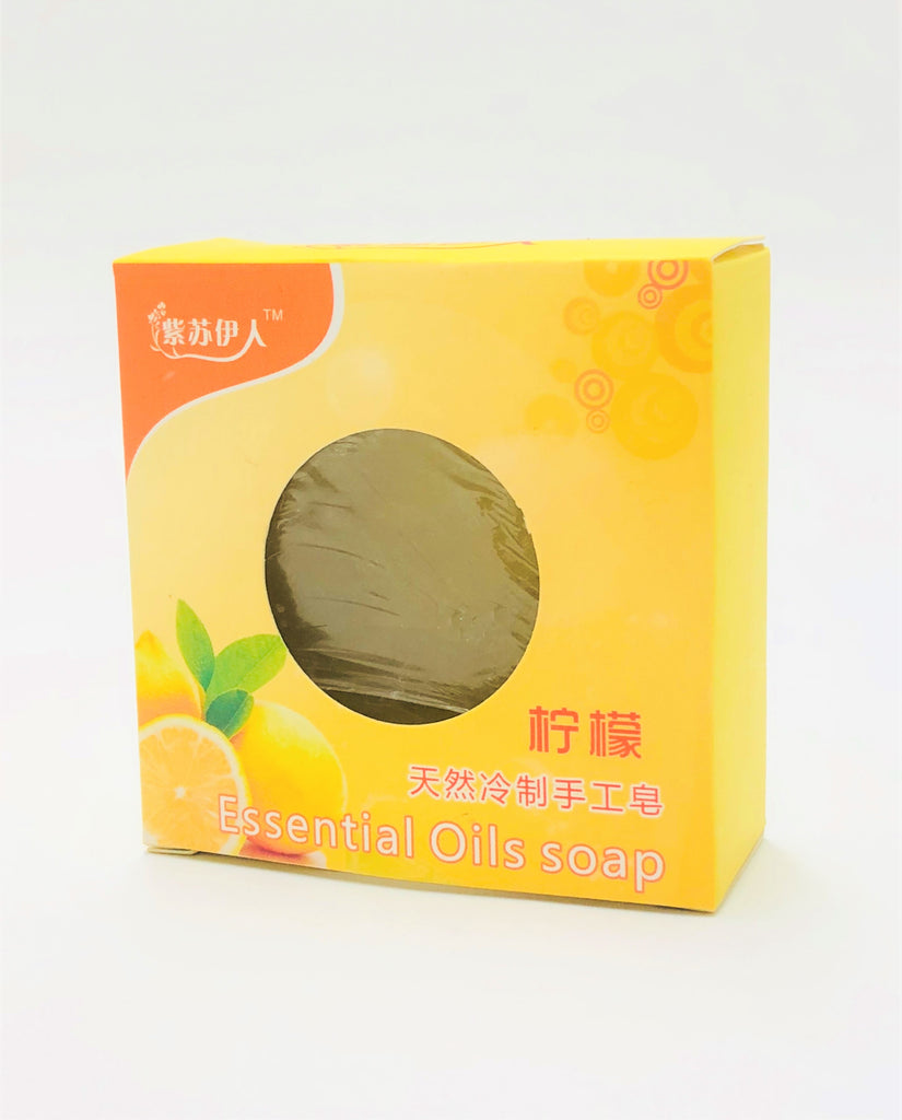 Lemon Essential Oil Soap