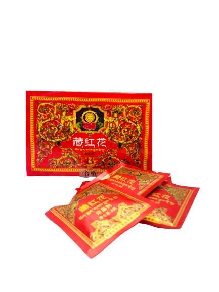 Snow Lotus Safflower Foot Bath (REPLENISH KIDNEYS, DISPEL WIND)