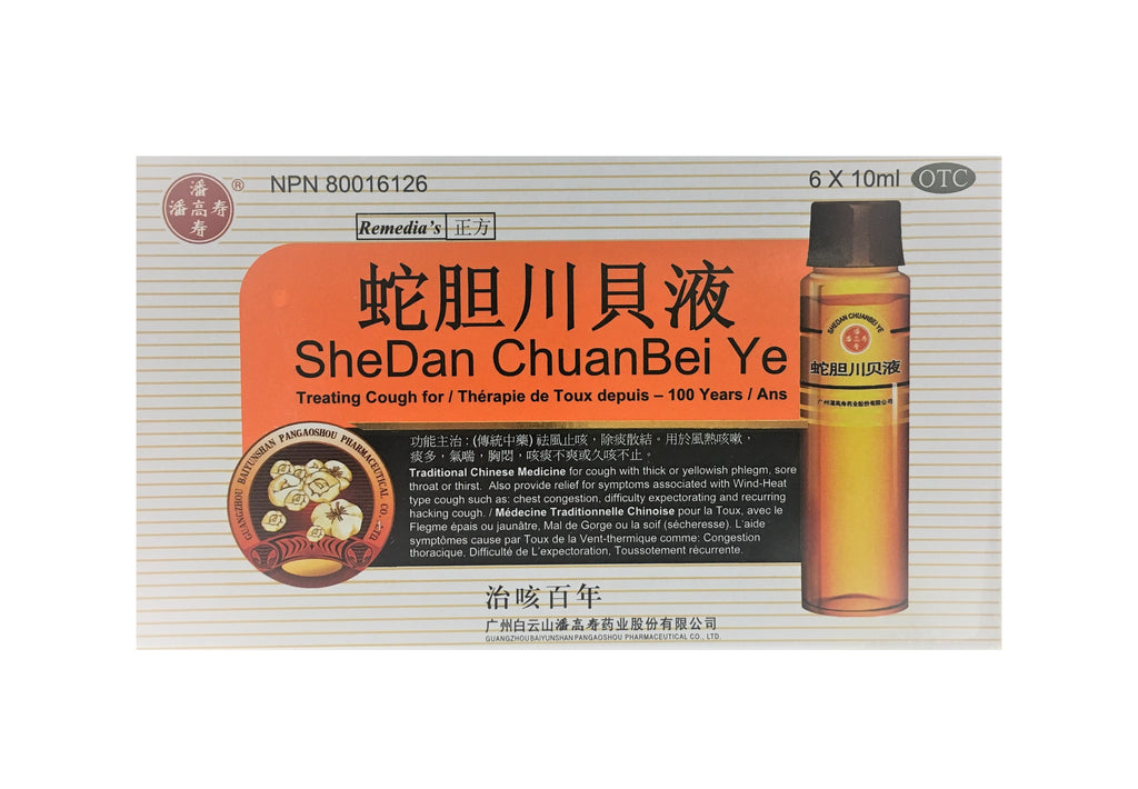 SheDan ChuanBei Ye 蛇胆川贝液 (COUGH, SORE THROAT; CHEST CONGESTION)